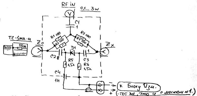 Схема ВЧ-моста для диапазонов 5.7 и 10ГГц
