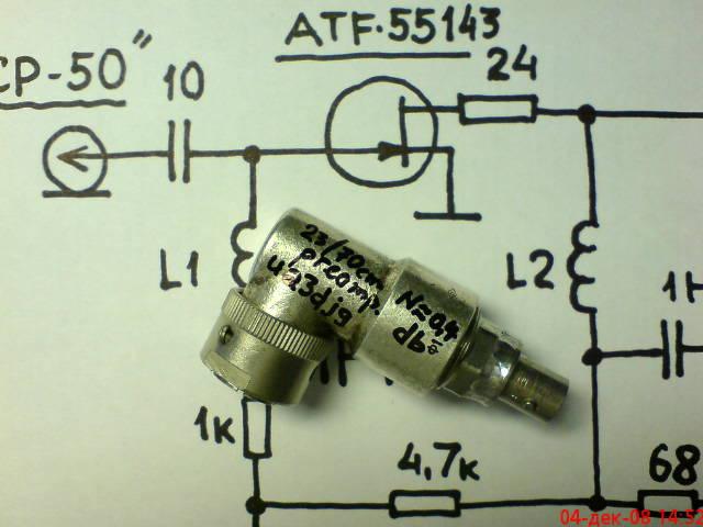 UA3DJG МШУ 432/1296МГц