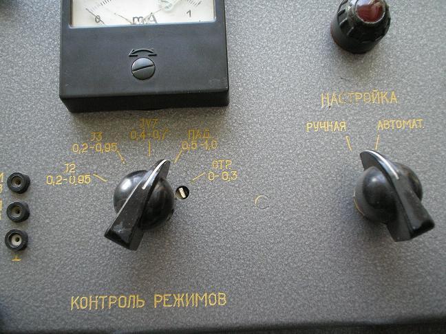 УМ Р845 ГС15б