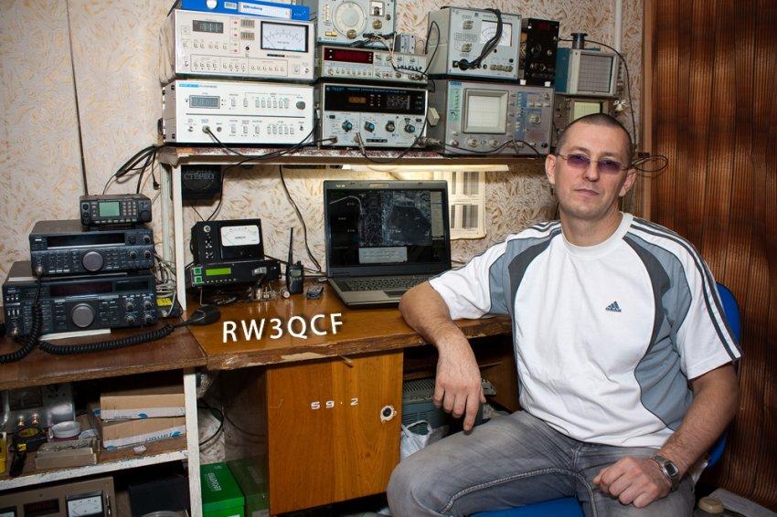 RW3QCF