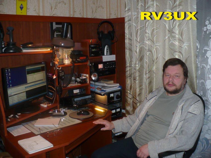 RV3UX