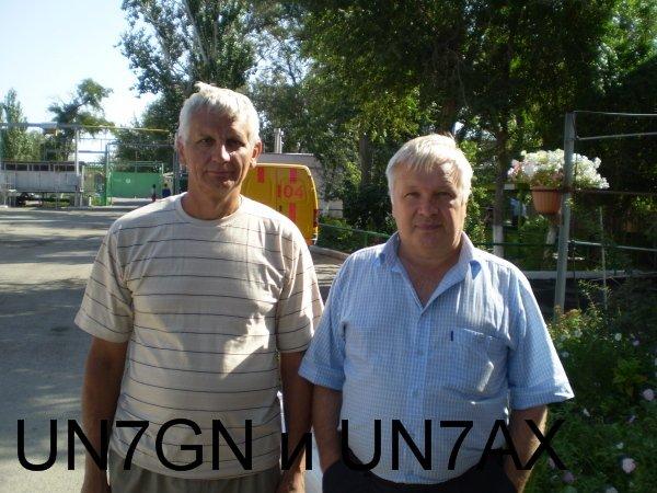 UN7GN-UN7AX_2009