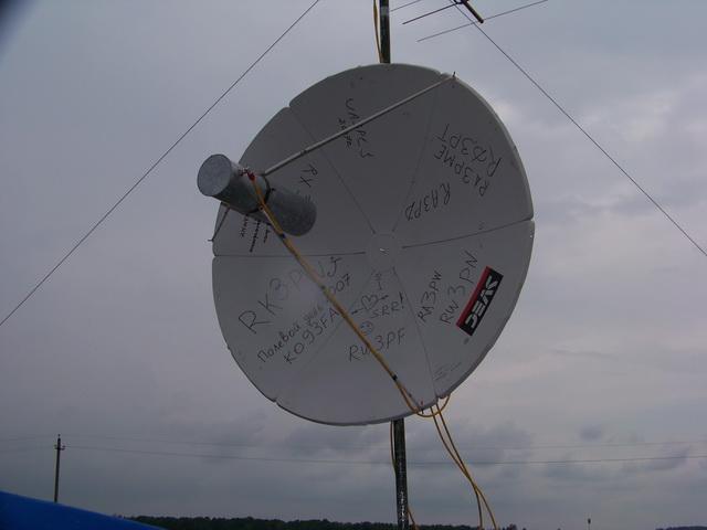 3Р-1.jpg 7