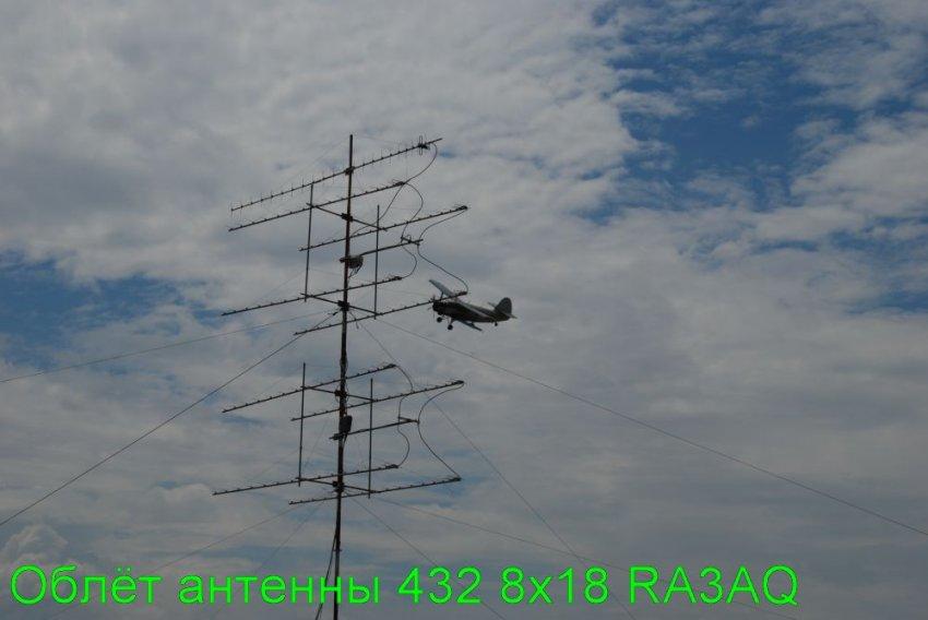 UW2I fd 2010..jpg 4