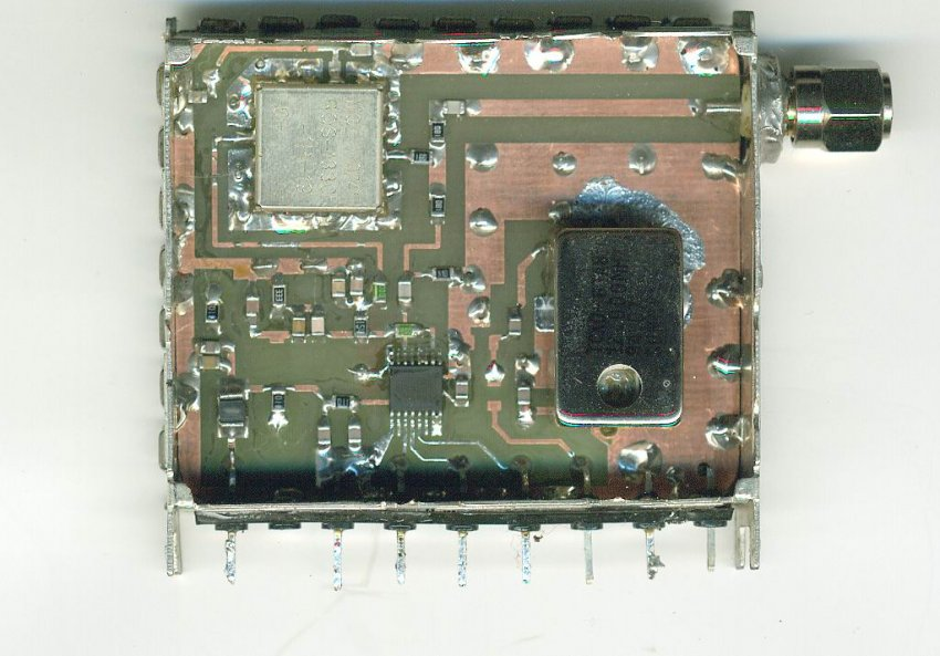 Синтезатор 1,2 - 1,33 ггц