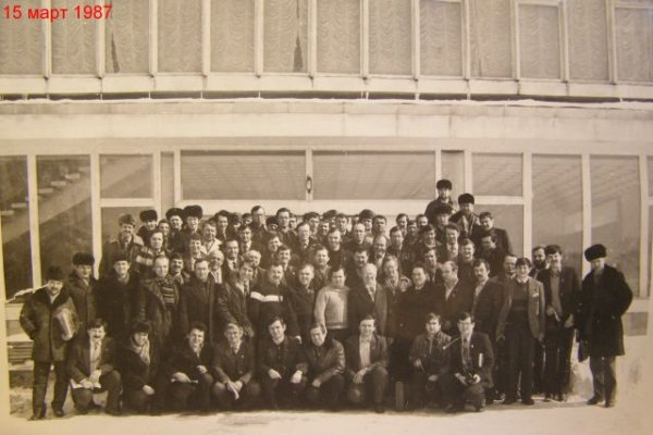 08-Днепродзержинск 1987