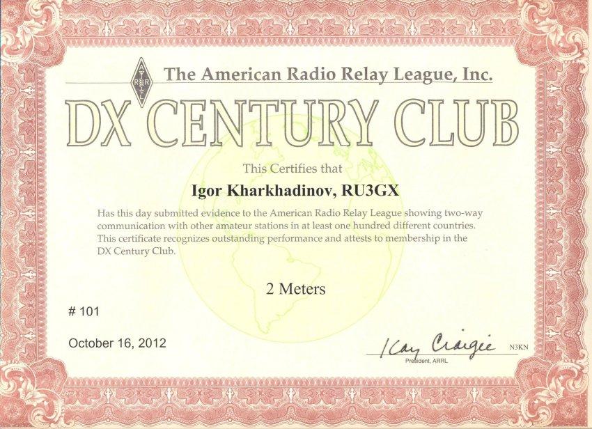 ru3gx_dxcc_2M.jpg