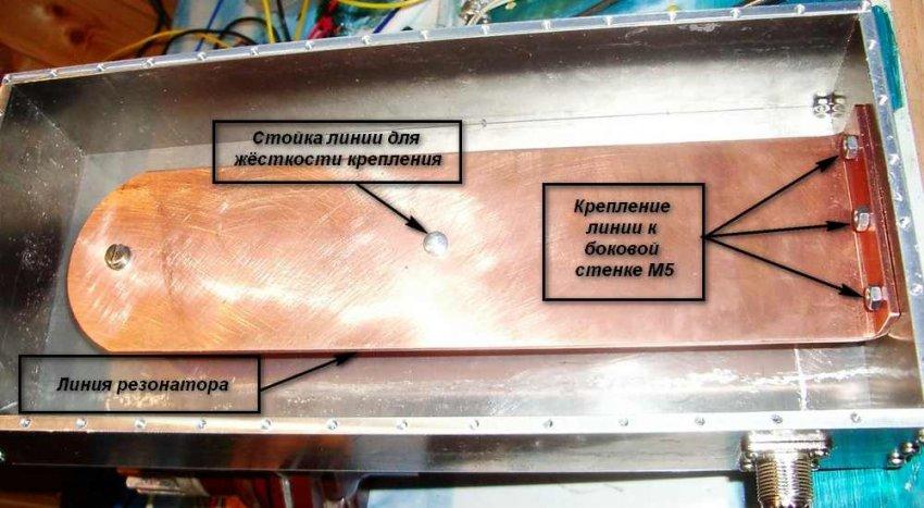 РА 144 2хГИ7Б резонатор с поянениями.jpg