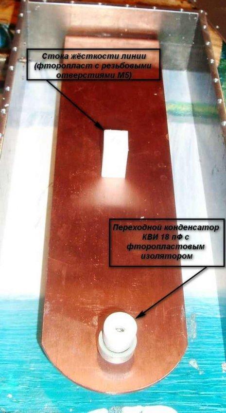 РА 144 2хГИ7Б резонатор с ёмкостью и стойкой с пояснениями.jpg