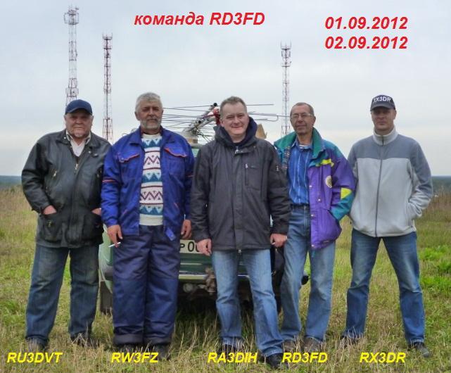 RD3FD_team.jpg