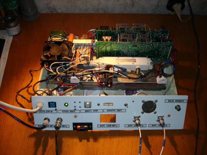 Трехдиапазонный антенный блок US7VA